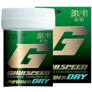 GIGA SPEED POWDER DRY(20g)