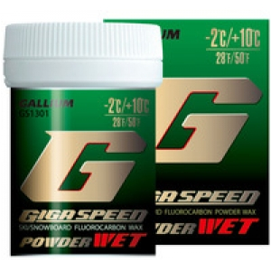 GIGA SPEED POWDER WET(30g)