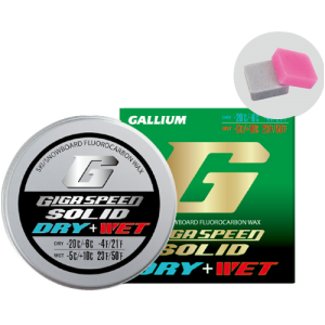 GIGA SPEED SOLID DRY&WET(各5g)